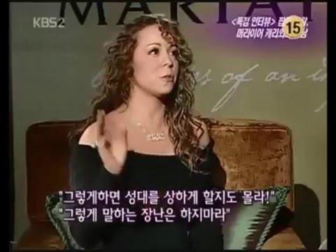 Mariah Carey: On Her Whistle (Whisper) Register REUPLOAD